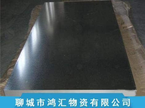 鍍鋅鋼板廠家