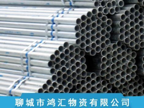 鍍鋅鋼管廠家直銷