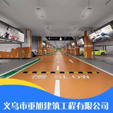 浙江防水工程