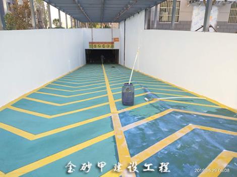 無振動防滑坡道施工