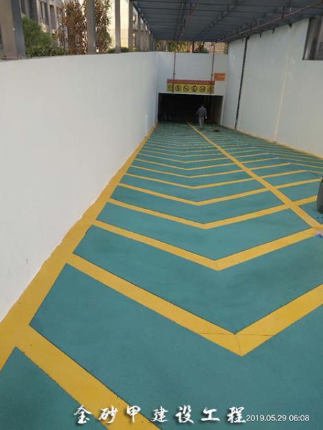 無振動防滑坡道地坪