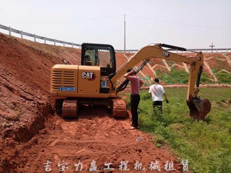 挖掘機租賃公司
