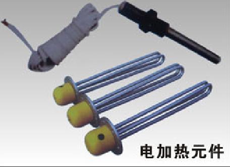 電加熱元件