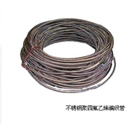 不銹鋼聚四氟乙烯編織管