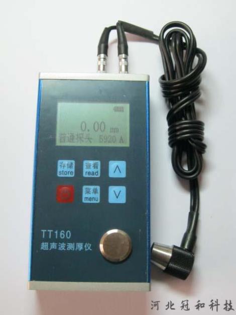 TT160超聲波測厚儀(金屬盒)