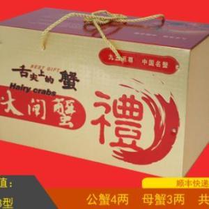大閘蟹禮盒(5對裝)¥988