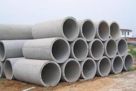 南京混凝土管