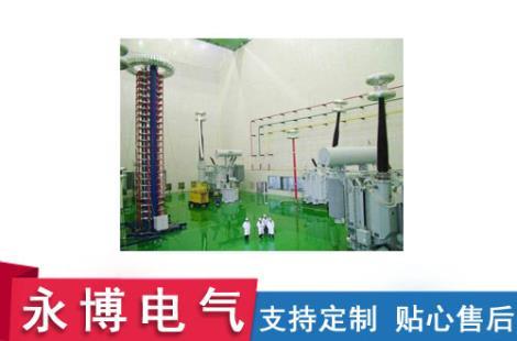 高压试验设备