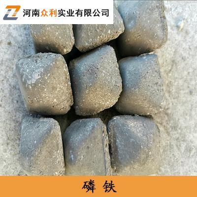 磷鐵制造商