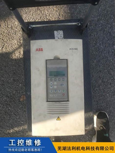 ABB变频器ACS600系列维修