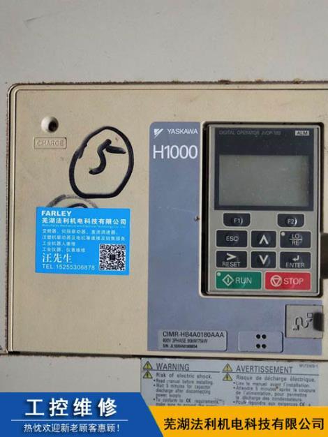 安川H1000变频器维修