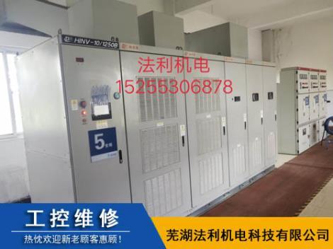 北京动力源高压变频器维修