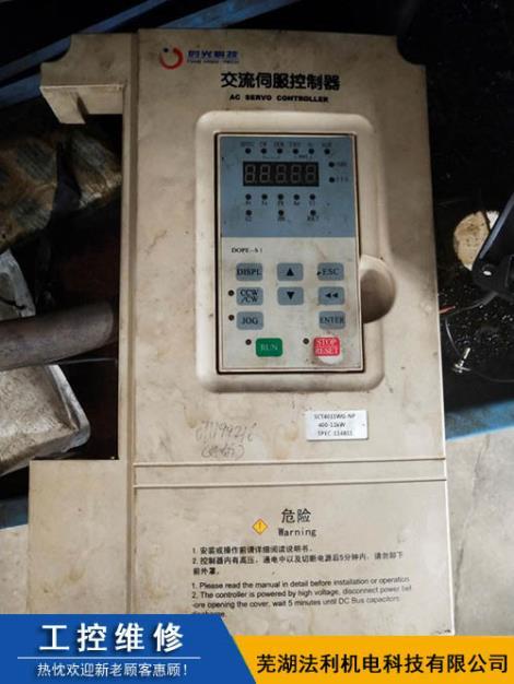 时光科技伺服驱动器维修