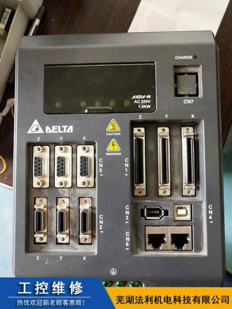 台达多轴伺服驱动器维修