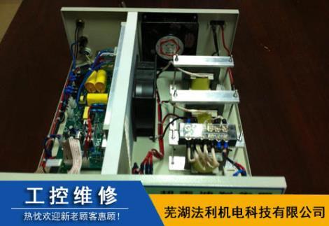 超声波发生器维修