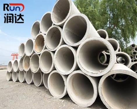 排水管生產廠家