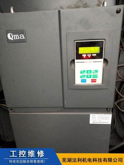 美国酷马注塑机驱动器维修
