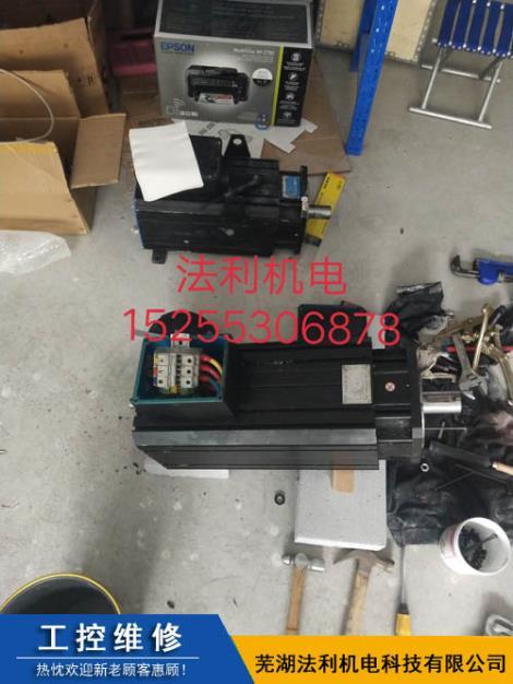 注塑机伺服电机维修