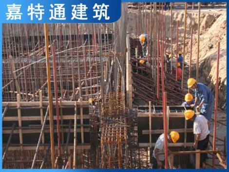 土建建筑公司