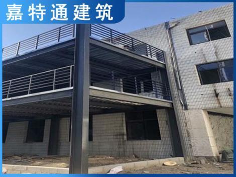 專業房屋改造設計
