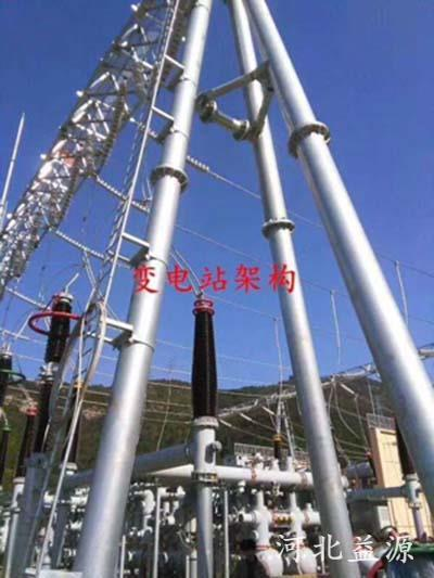 高压电力塔