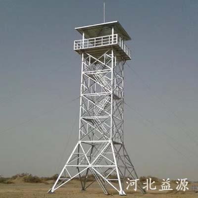 边防瞭望塔