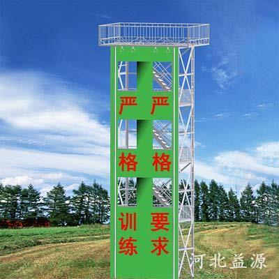 攀岩训练塔
