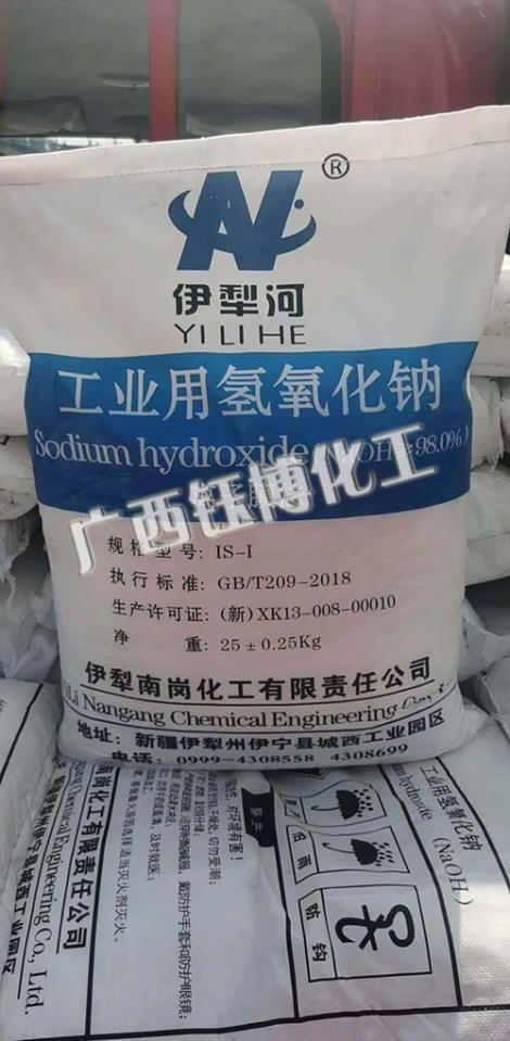 工业用氢氧化钠