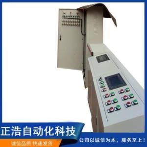 自動配水控制柜定制