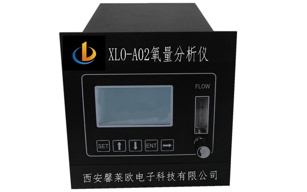 XLO-A02盤裝氧量分析儀