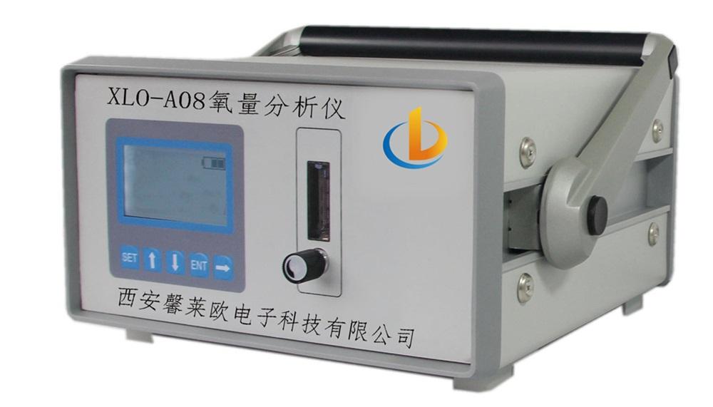 XLO-A08氧量分析儀