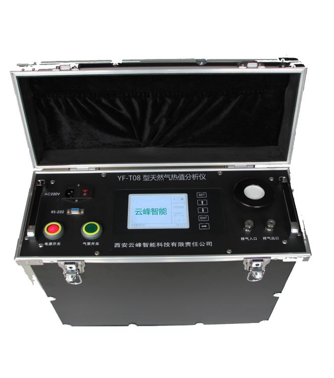 XLO-T08天然氣熱值分析儀