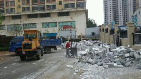 建筑装修垃圾处理
