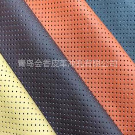 布料纺织品冲孔价格