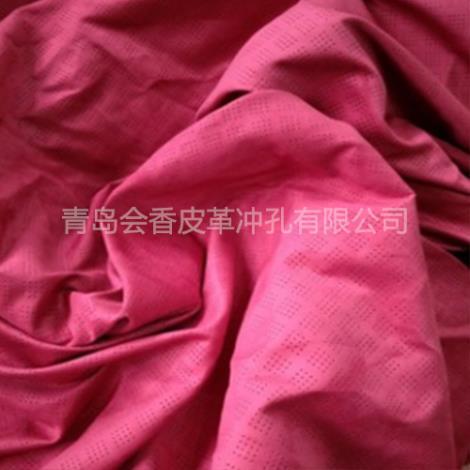 布料纺织品冲孔定制