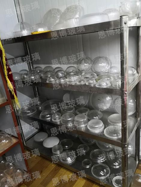 鋼化玻璃燈罩