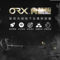 陕西新款进口地下金银探测仪ORX典藏版地下金属探测器
