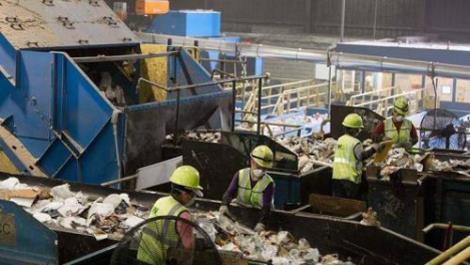 一般固废处理公司