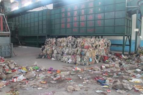 生活垃圾处理公司
