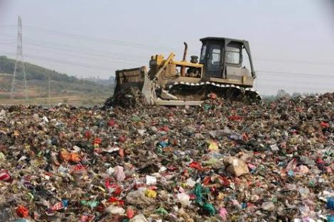 生活垃圾处理服务