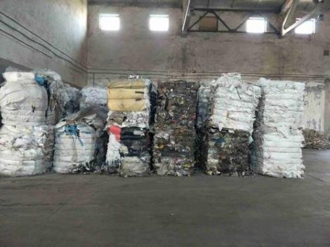 工业垃圾处置公司