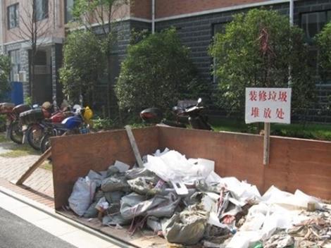 建筑装修垃圾处理服务