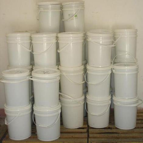 硅橡胶铂金硫化剂