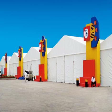 聊城啤酒節篷房、車展篷房、聊城展覽會篷房