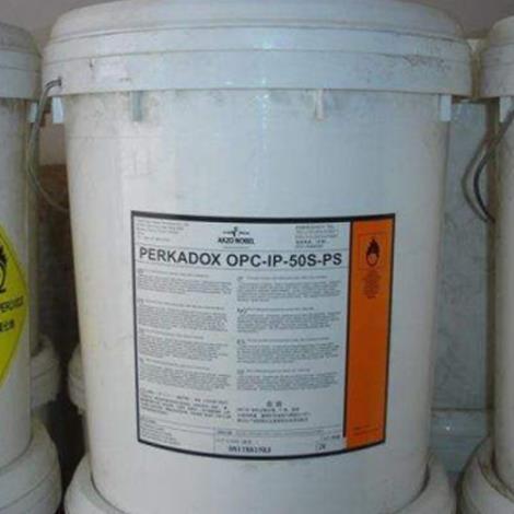 膏状双二五硫化剂厂家