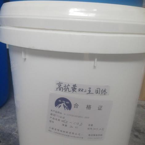 膏状双二五硫化剂直销
