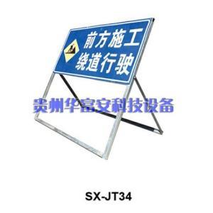 施工標志牌
