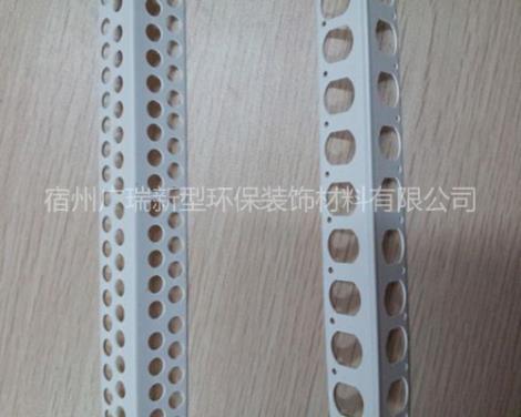 PVC護角條批發