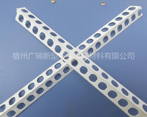 PVC護角線生產廠家