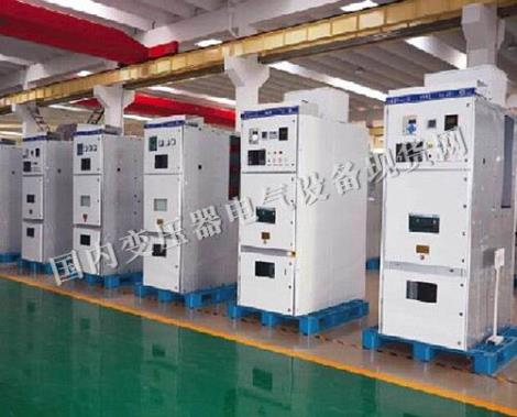 KYN28A-12户内金属铠装中置式开关设备